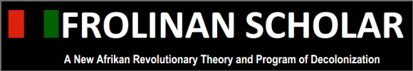 https://rbgstreetscholar.files.wordpress.com/2013/06/frolinan-scholar-banner.png