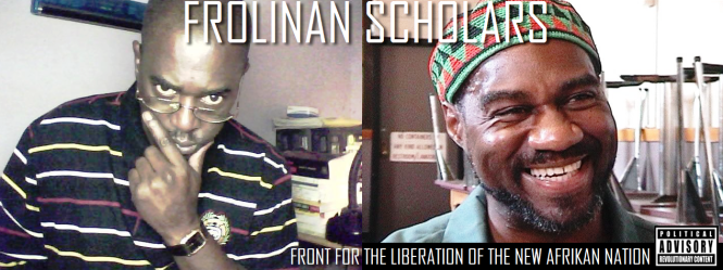 https://rbgstreetscholar.files.wordpress.com/2013/06/frolinan-scholars.png